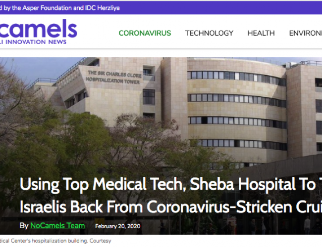 Using Top Medical Tech, Sheba Hospital To Treat Israelis Back From Coronavirus-Stricken Cruise